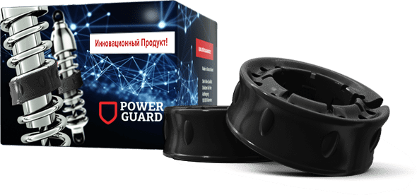 Автобаферы Power Guard